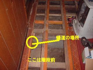 f0031037_205010100.jpg