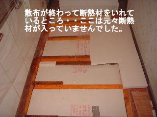 f0031037_20503911.jpg