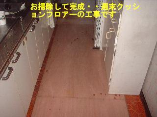 f0031037_20505143.jpg