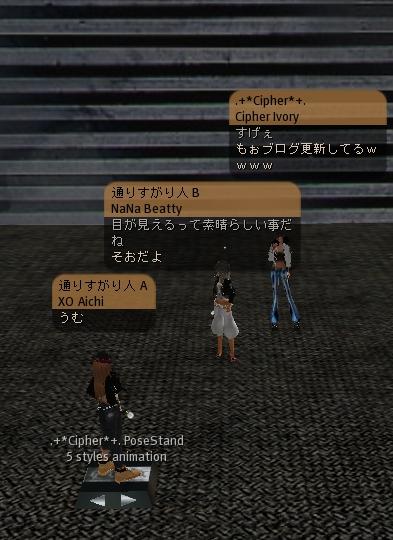 f0021041_1663411.jpg