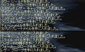 a0010745_10412676.jpg