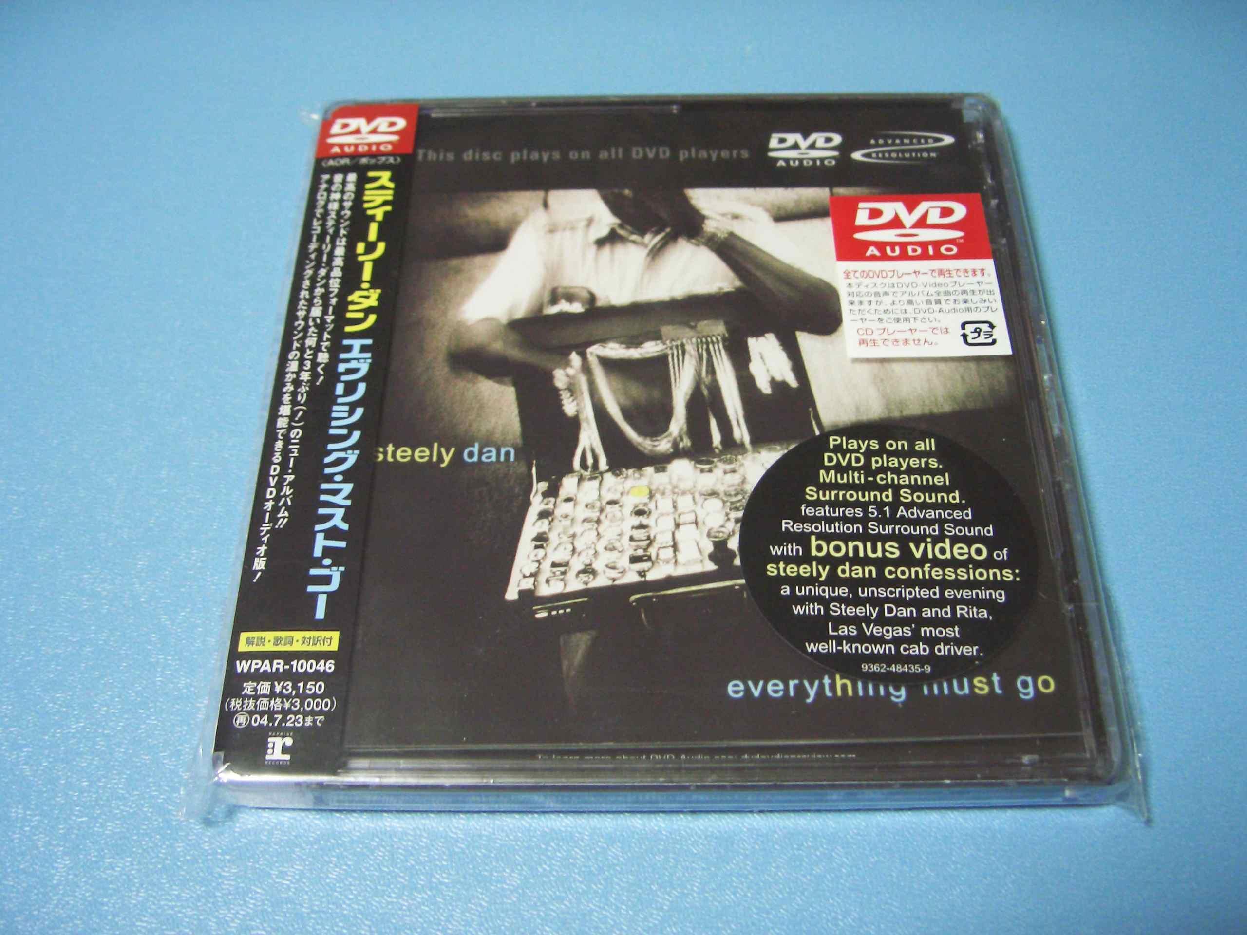 スティーリー・ダン / エヴリシング・マスト・ゴー(DVD-AUDIO)_c0062649_15161790.jpg