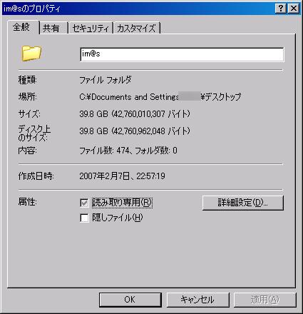 c0105957_204372.jpg