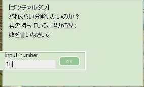 c0158967_1114075.jpg
