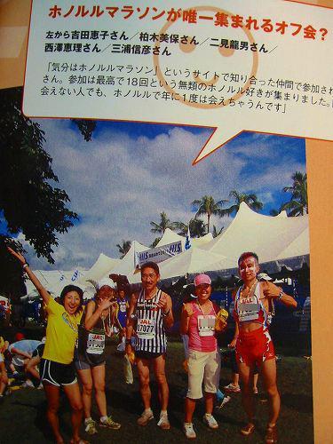 雑誌_d0074474_1919720.jpg