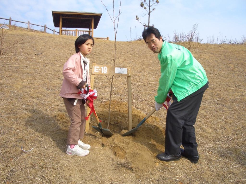 グリーンライン植樹祭_c0060075_21401342.jpg