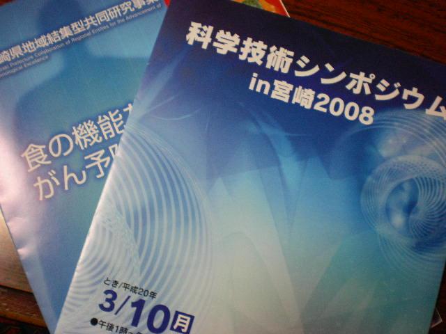 d0040076_7373781.jpg
