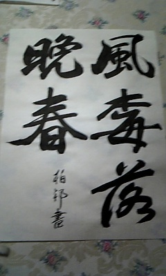 f0159076_2127113.jpg