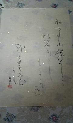 f0159076_21273212.jpg