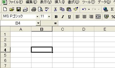 ◆セル幅を変更してみよう_c0141781_23143454.jpg