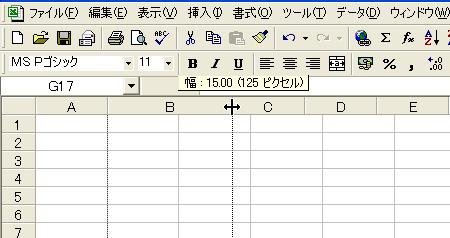◆セル幅を変更してみよう_c0141781_23242165.jpg