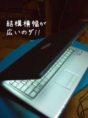 b0000885_20463689.jpg