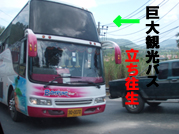 プーケット 交通ルール?_f0144385_2114346.jpg