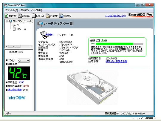 a0067991_1757429.jpg