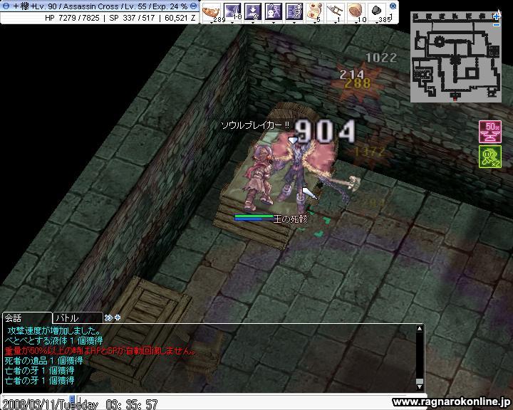 f0020093_4211931.jpg