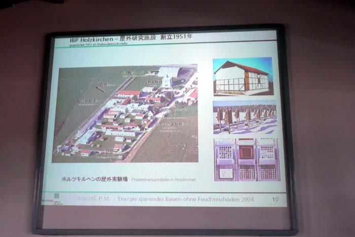 ドイツ建築・建材視察ミッション8日間_f0150893_18421141.jpg