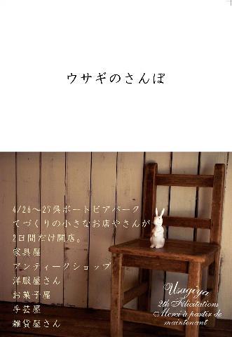 a0049202_8215428.jpg
