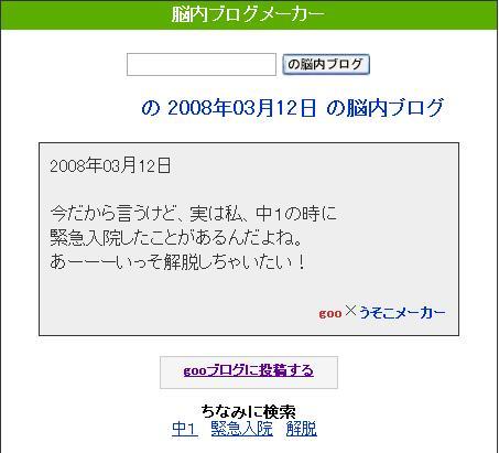 b0071407_18484344.jpg