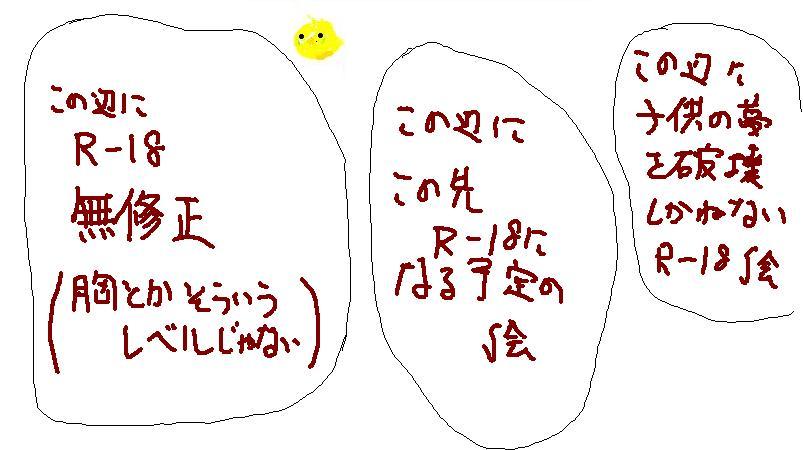 c0084107_5475297.jpg