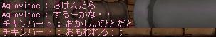 e0008809_0415942.jpg