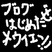 b0122411_3443015.jpg