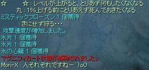 f0149915_2125391.jpg