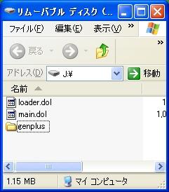 b0030122_0321688.jpg
