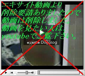 b0030122_23163941.jpg