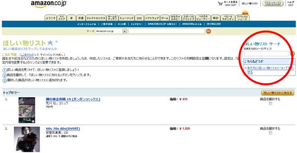b0001127_1015731.jpg