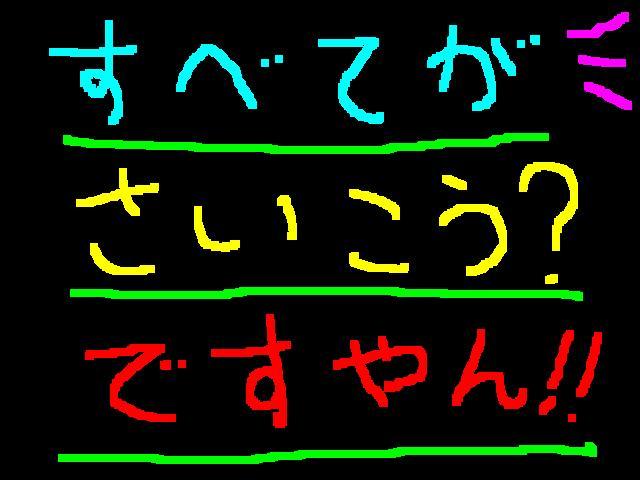 f0056935_1665945.jpg