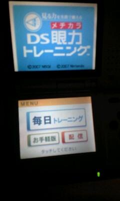 d0044736_101969.jpg