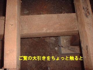 f0031037_17465148.jpg