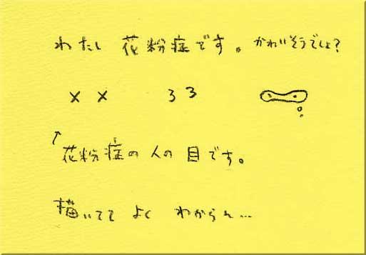 f0127937_174795.jpg