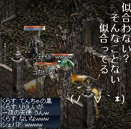 f0140642_205213.jpg