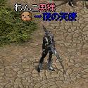 f0140642_2141820.jpg