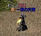 f0140642_216452.jpg