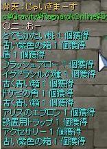 b0088651_719436.jpg