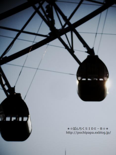 c0123759_19124536.jpg