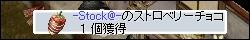 e0115871_23581812.jpg
