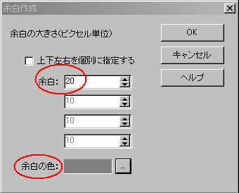 f0070279_0402652.jpg