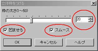 f0070279_0452952.jpg