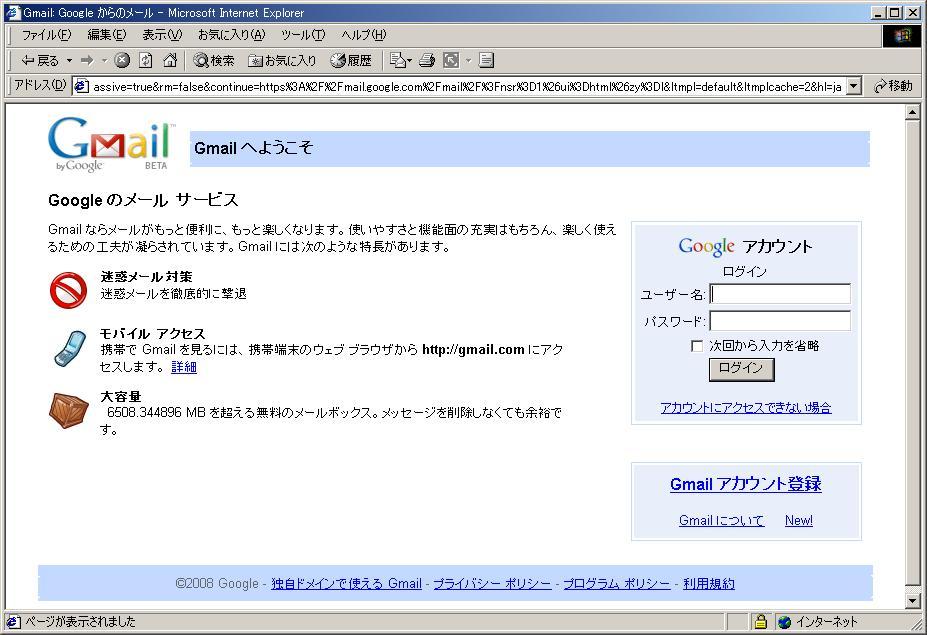 f0037097_041645.jpg