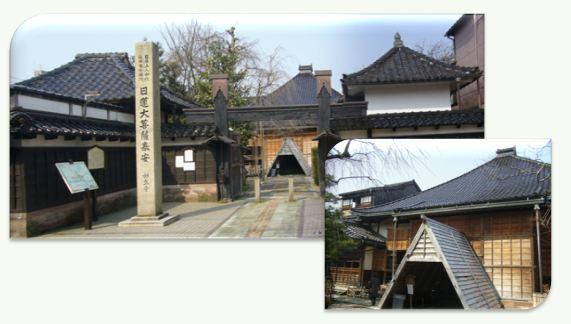 金沢・・・・(8)_c0051105_11432983.jpg