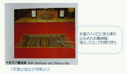 金沢・・・・(8)_c0051105_142223.jpg