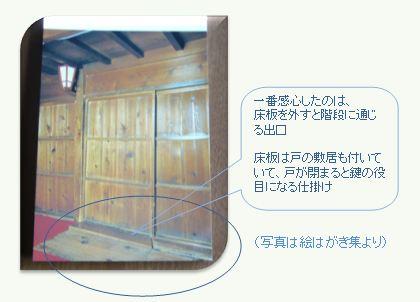 金沢・・・・(8)_c0051105_1424650.jpg