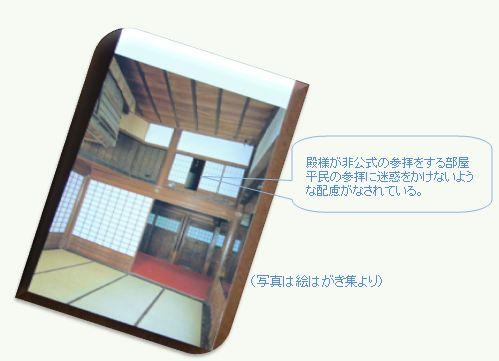 金沢・・・・(8)_c0051105_1444044.jpg