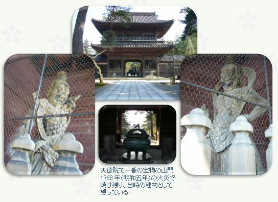 金沢・・・・(8)_c0051105_1449052.jpg