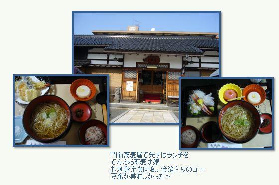 金沢・・・・(8)_c0051105_1452311.jpg