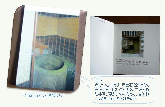 金沢・・・・(8)_c0051105_1464987.jpg