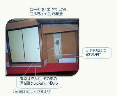 金沢・・・・(8)_c0051105_147199.jpg